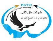 Persian Gulf Trading Co.