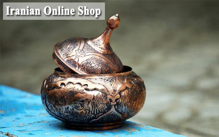 Iranian Online Shop