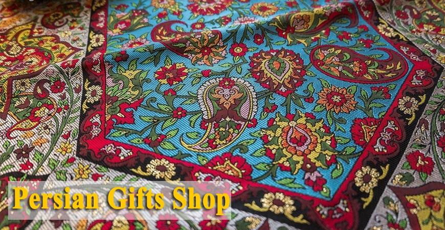 Persian Gifts Shop - Iranian Gift Store | ShopiPersia