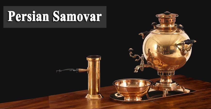 Persian samovar Shop | ShopiPersia