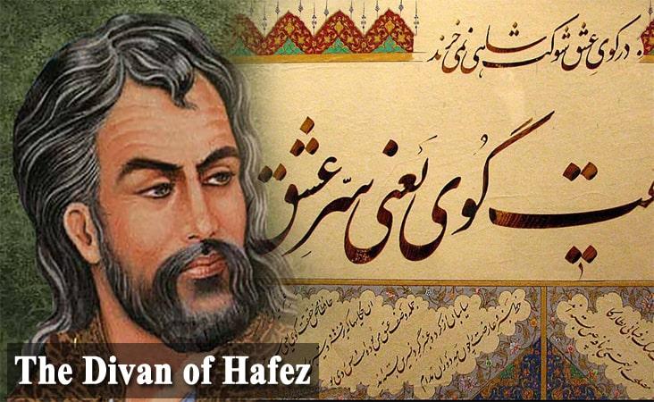 The Divan of Hafez | ShopiPersia