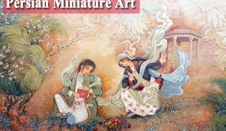 Persian Art – Negargari