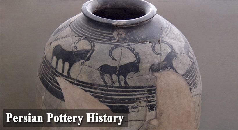Persian Pottery History