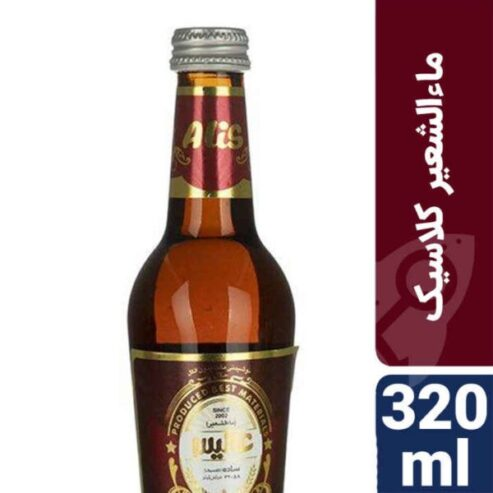 Alis-Non-Alcoholic-Beer